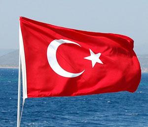 turk-bayraklari-resmi-foto-bayrakci (4)